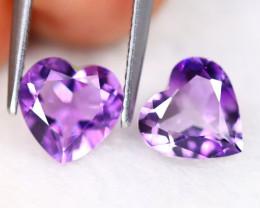 Amethyst 2.02Ct VVS Heart Cut Natural Bolivian Purple Amethyst SC568