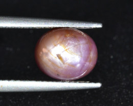 Natural Ruby Cabochon 3.71 Cts from Guinea