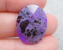 P0753 - 8.5Ct Faceted Sugilite Gemstone Cabochon,Natural Handmade Gemstone