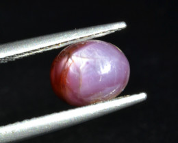 Natural Ruby Cabochon 5.99 Cts from Guinea