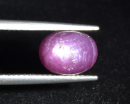 Natural Ruby Cabochon 7.21 Cts from Guinea