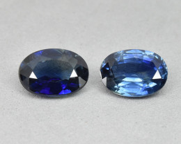 1.66 Cts Superb Beautiful Natural Madagascar Blue Sapphire