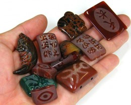 RE SELLERS DEAL SPECIAL AGATE BEADS ONLY $3.00  TR 631