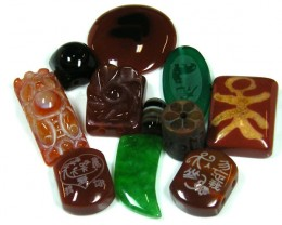 RE SELLERS DEAL SPECIAL AGATE BEADS ONLY $3.00  TR 634