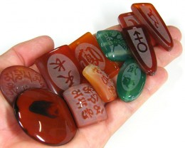 RE SELLERS DEAL SPECIAL AGATE BEADS ONLY $3.00  TR 637