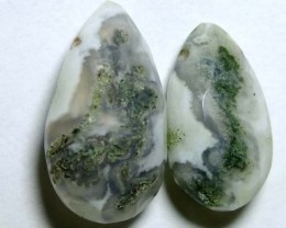 SOLAR QUARTZ DRILLED BEAD 15.70CTS NP-1218