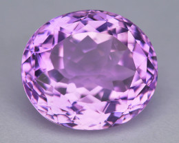 AAA Pink Kunzite 5.93 Cts Fancy Color Natural Loose Gemstone