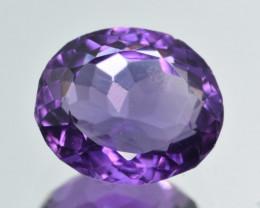 Natural Amethyst 4.47 Cts, Good Quality Gemstone