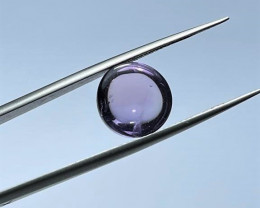 5.60Cts Lovely Natural color Amethyst Cabochons set  5.60Cts -Africa