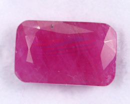 4.12cts Natural Heated Ruby/MAX2634