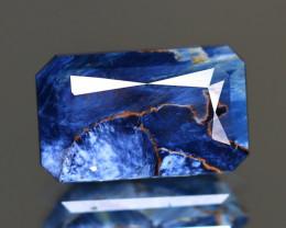 Pietersite 3.87Ct Master Cut Natural Namibia Meuve Blue Pietersite A1008