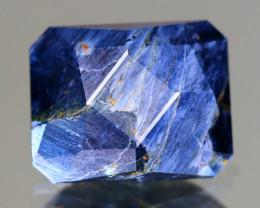 Pietersite 5.77Ct Master Cut Natural Namibia Meuve Blue Pietersite C1329