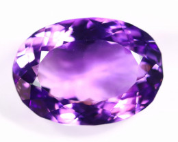 20.50cts  Natural Purple Amethyst /OGMA2807