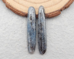 D2971 - 22cts 2pcs Blue Kyanite Cabochons,Healing Crystals,Protection Cryst