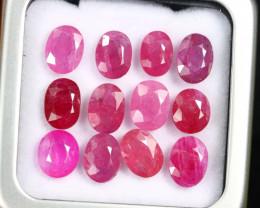 16.70cts Natural Heated Ruby LOTS /AMA2861