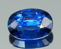 *NR* Royal Blue Sapphire 0.82Ct.