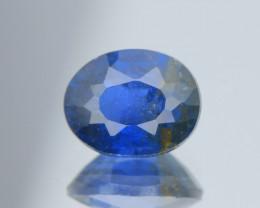 999$$ 0.94Ct Rare Gahnite Top Blue Cut Gemstone