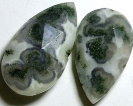 SOLAR QUARTZ DRILLED BEAD (2PCS) 22.95CTS NP-1255