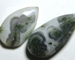 SOLAR QUARTZ DRILLED BEAD (2PCS) 13.10CTS NP-1257