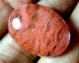 QUARTZ CRYSTAL RED 19 CTS SG-1017