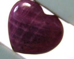RED RUBY HEART CARVING 12.40 CTS PG-524