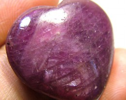 RED RUBY HEART CARVING 28.35 CTS PG-521