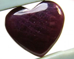 RED RUBY HEART CARVING 31.95 CTS PG-564