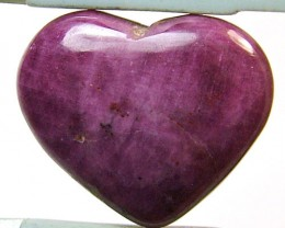 RED RUBY HEART CARVING 40.25 CTS PG-558