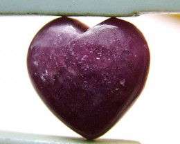 RED RUBY HEART CARVING 11.40 CTS PG-559