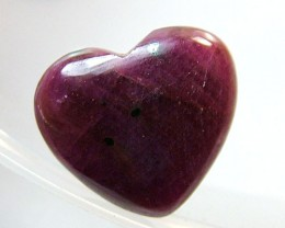 RED RUBY HEART CARVING 15.10 CTS PG-557