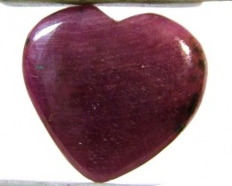 RED RUBY HEART CARVING 14.10 CTS PG-535