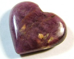 RED RUBY HEART CARVING 11.15CTS PG-533