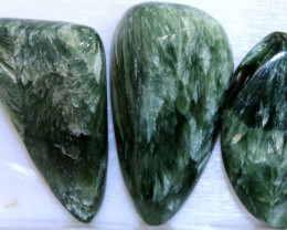 57CTS GREEN SERAPHINITE PARCEL ADG-379