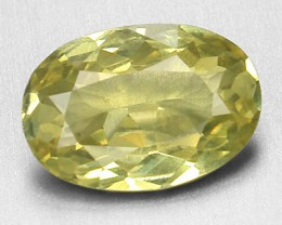 Gorgeous Certified .65 ctw Chrysoberyl Gem Presented by YOURGIFTSTOP on Gemrock & Opal Auctions! See both of our stores.