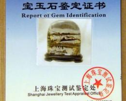 Gem Identification Reportby ShangHaiJewellery Test Appraisel Office