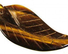 STRIKING TIGERS EYE 17.35 CTS LG-1118