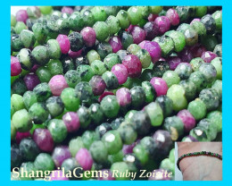 """14"""" line 3.5mm Ruby Zoisite faceted beads from Tanzania 3.5 by 3mm approx 1"""