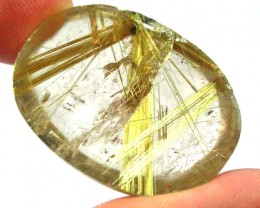 GOLDEN RUTILATED QUARTZ 'STAR BURST' 54.50 CTS [MX9099]