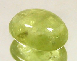 CHRYSOBERYL 1.25 CARAT WEIGHT OVAL SHAPED CABOCHON GEMSTONE