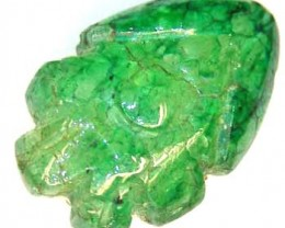 CARVED EMERALD 10.48  CTS  90200