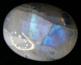 NATURAL MOONSTONE CABOCHON  08.92 CTS  90380