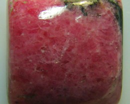 HIGH DOME CABOCHON CUT RHODONITE STONE 11.70 CTS