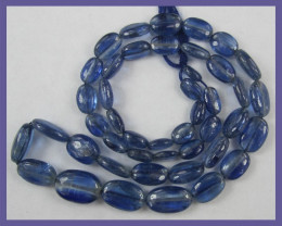 AAA KYANITE 5X7-9X11MM SMOOTH OVAL BEADS FROM NEPAL-SUPERB!