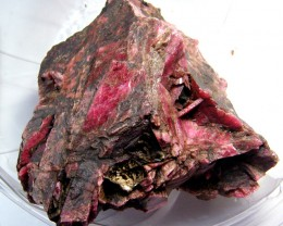 RHODHONITE COLLECTOR INVESTMENT SPECIMEN 1800G/9000CTS