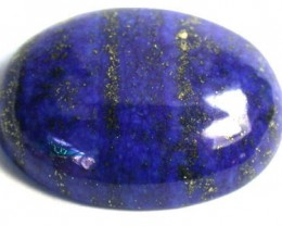 LARGE A GRADE LAPIS FROM AFGHANISTAN 39.60 CTS GW 1090