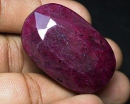 CERTIFIED RUBY CHUNKY FACETED STONE  250.61CTS CERT14