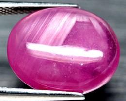 10.79 Carat Ruby Cabochon - Amazing Beauty
