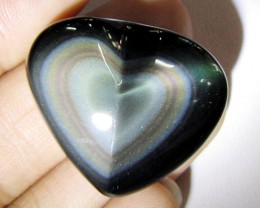 MEXICAN CHATOYANT OBSIDIAN 48.45CARATS  RT601