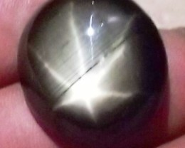 70.54ct Huge Star Sapphire from Queensland Australia