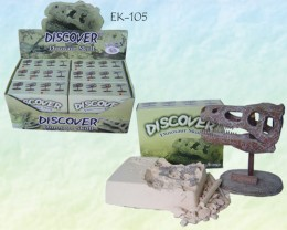 DINOSAUR SKULL EXCAVATION KIT